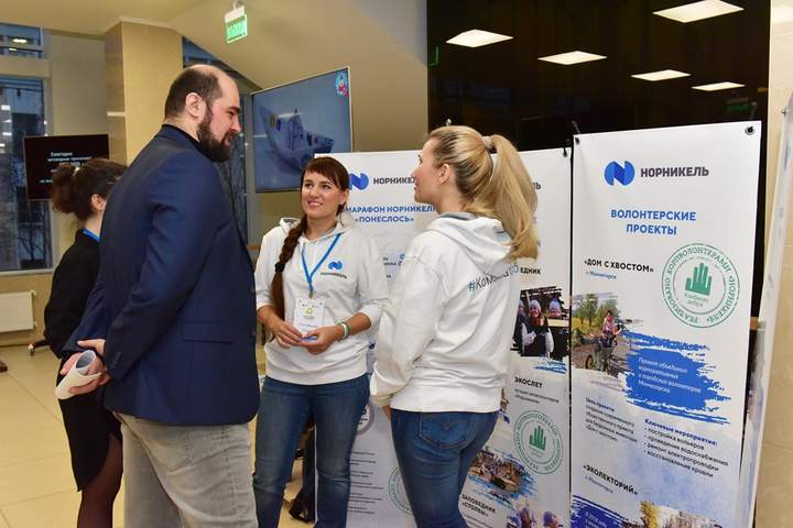 Alexander Nikitin also noticed that the Murmansk forum is quite different from the previous nature protection events including the ecological conference in Krasnoyarsk city, Russia.