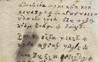 340-Year-Old Mysterious Letter Finally Decoded