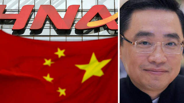 Wang Jian China's HNA Group Chairman