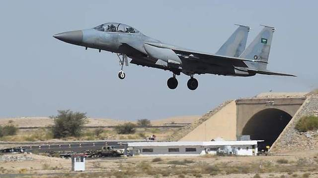 A picture taken on November 16, 2015 shows a Saudi F-15 fighter jet.