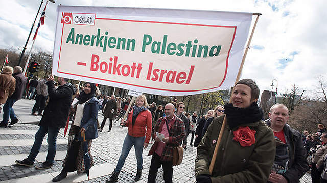 Norway island boycott israel sign