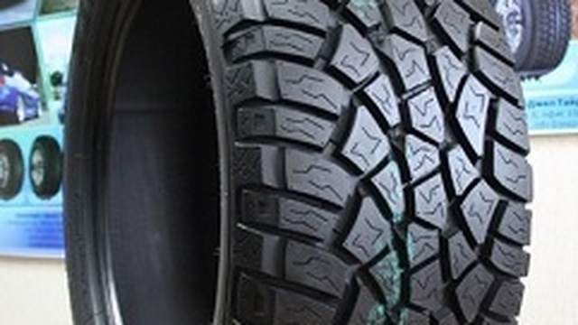 Cooper Tire & Rubber Co Recalls Tires